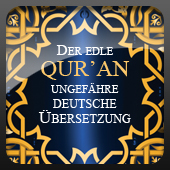 Quran Übersetzung